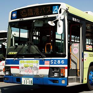 夢見ヶ崎動物公園応援バスがリニューアルしました!